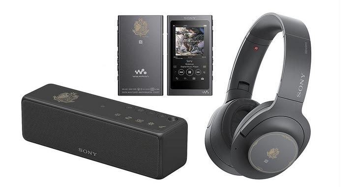 Sony x 魔物獵人 世界,聯名款耳機、Walkman及藍牙喇叭限量發售