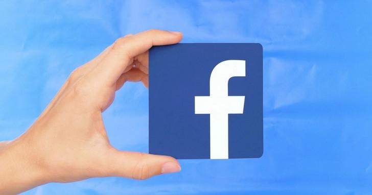 透過一款心理測驗App盜取5千萬名用戶個資,Facebook史上最大個資外洩危機