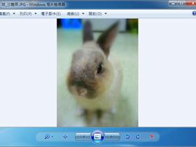 用Windows 7開圖片超龜速,怎麼辦?