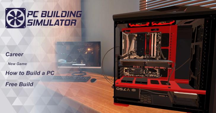 新手救星,老鳥回味!組裝電腦模擬遊戲 PC Builder Simulator 正式發售