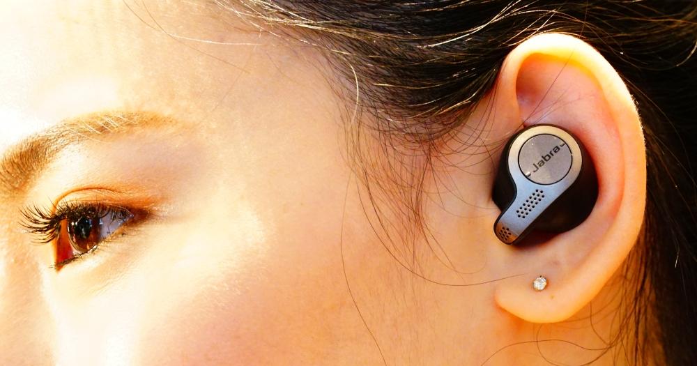Jabra Elite 65t 真無線耳機:連續播放5小時,加上充電盒15 小時續航力!並推出Evolve 75e 頸掛式無線耳機