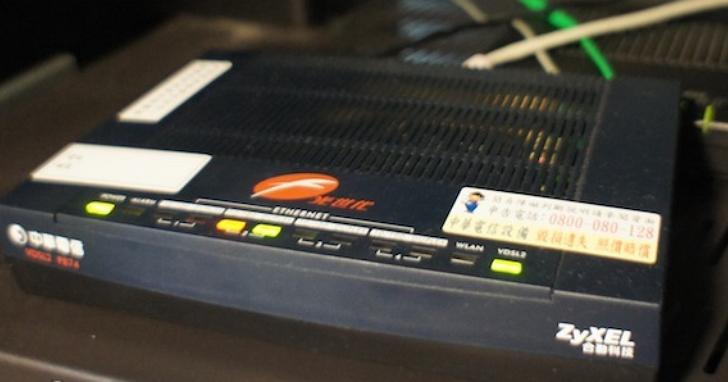 NCC 核定中華電信光世代用戶降價,月租費降幅最高可達2.8%