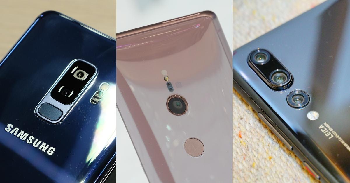 三星 S9+ / Sony XZ2 / 華為 P20 Pro 長曝實戰,高 ISO 和大光圈低光源、夜拍比一比