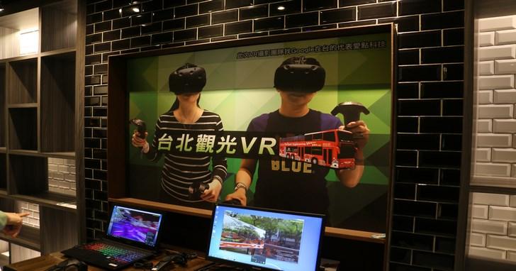 讓機器人幫忙搬行李還用VR暢遊台北,飯店業導入智慧科技