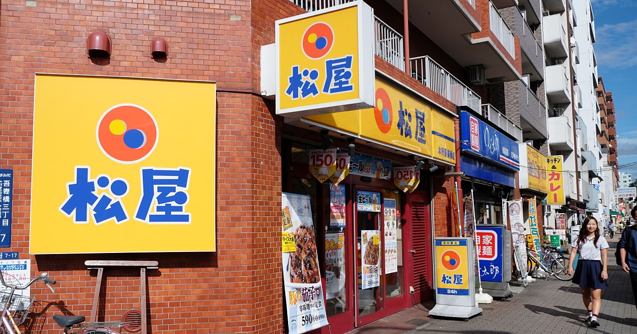 日本平價美食「松屋」確定來台!宵夜牛丼又多一個選擇囉