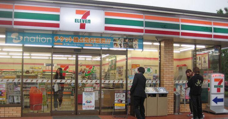 看到共享商機,遊客至日本民宿入住可到當地 7-11 直接辦理入退房登記