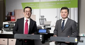 Epson 2018事業願景高峰會,強化佈局全面擴大商用市場