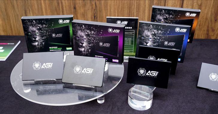 全新 SSD 品牌 AGI 正式上市,搭載 Intel 顆粒,首賣期間舉辦買一送一限量優惠