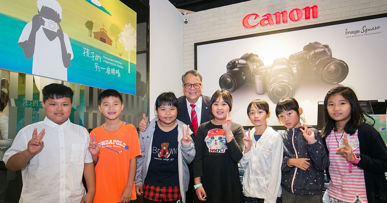 Canon 贊助偏鄉小學校園攝影計畫「孩子的另一扇眼睛」現正在台北三創展出中