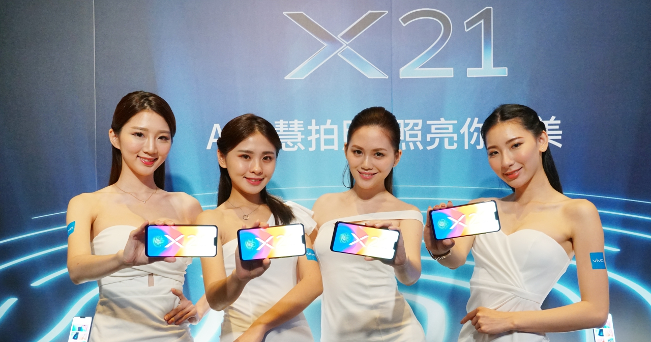 台灣首款螢幕下指紋辨識手機來了!Vivo 發表 X21 新機