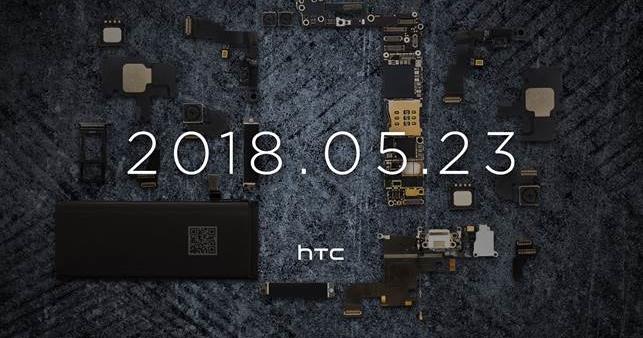 HTC 新機要來了!5/23 將舉辦 U12 新機發表會