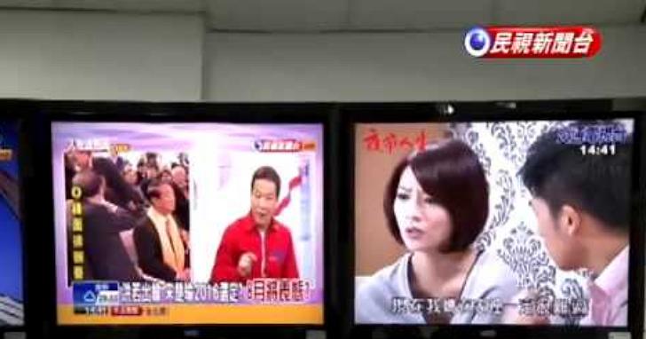 民視新聞從全台七十萬戶有線電視頻道中消失,指控郭台銘為幕後黑手