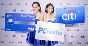 PChome 線上購物推出聯名卡,祭出網購 6% 消費回饋,還可賺 P 幣兌換飛行哩程