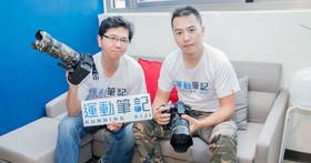 運動筆記攝影師 Bird 與徐拔專訪:記錄運動經典時刻,為何決定「出佳為尼」?