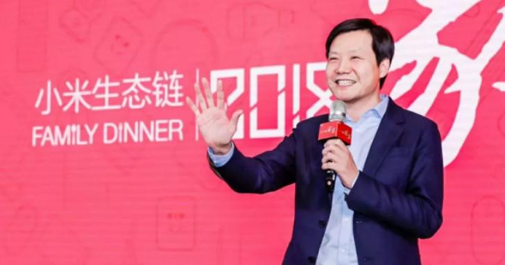 小米員工年薪多少?中國媒體從小米公開招股書的資訊算給你看