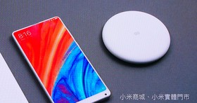 超便宜的小米無線充電器售價公佈,台幣 595 元還讓你可以充 iPhone X