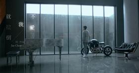 周杰倫《不愛我就拉倒》被中國網友批評「土味」重,發起「方文山救救杰倫」留言行動