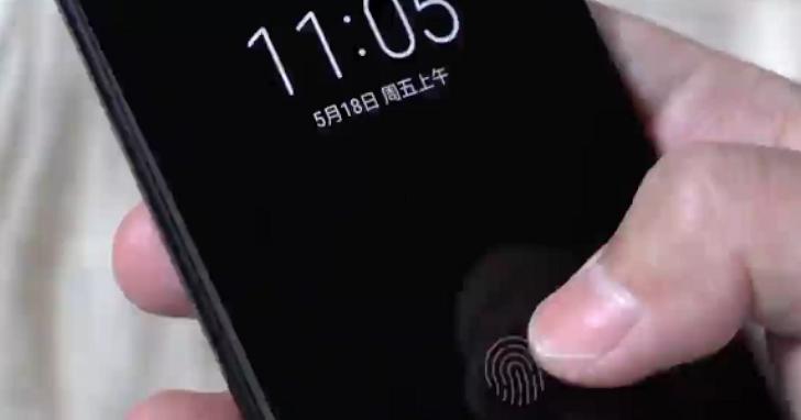 小米8週年紀念版手機實測影片流出:螢幕下指紋辨識功能
