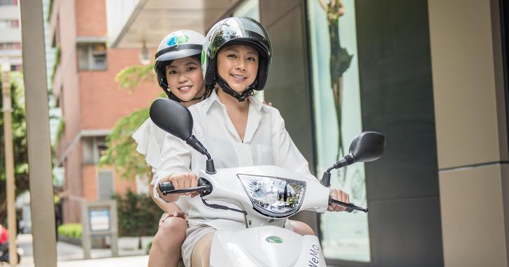 上傳共享機車WeMo Scooter電影彩蛋車照,最大獎一個月免費騎
