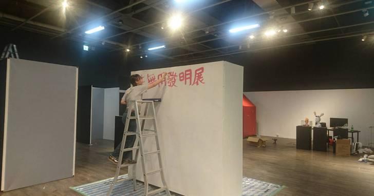 吉本興業YouTuber藤原麻里菜海外挑戰,「無中生有的沒用部屋in台北」將開展
