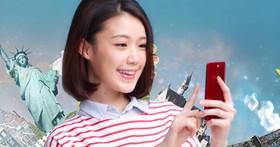 遠傳國際漫遊攜手新光產險,月月抽香港雙人來回機票