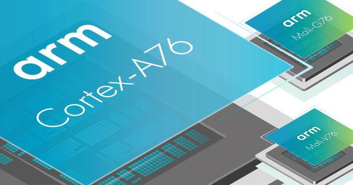 筆電級效能結合手機省電性,Arm 採用 7nm 製程的 Cortex-A76、Mali-G76、Mali-V76 全面登場