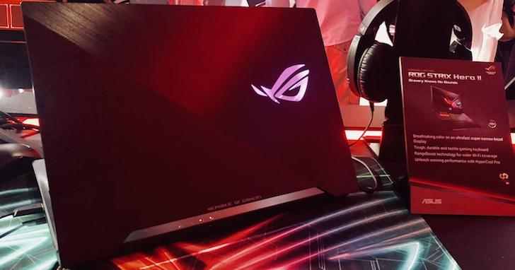 Asus 全新 ROG Strix Scar II 及 ROG Strix Hero II 亮相,窄邊框設計、144Hz 螢幕更新率