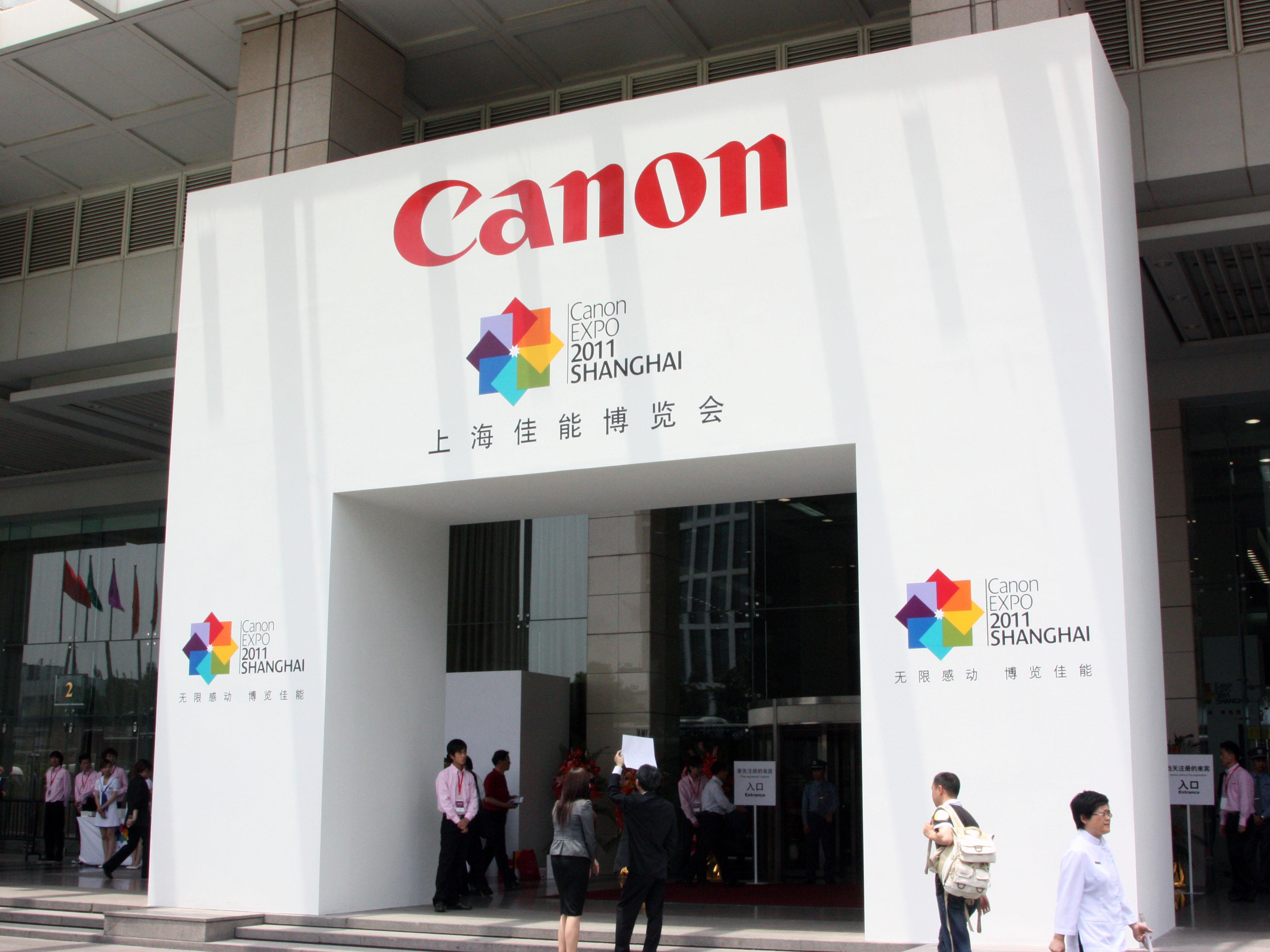 Canon Expo 2011飄洋到上海 武力展示兼科技新品秀