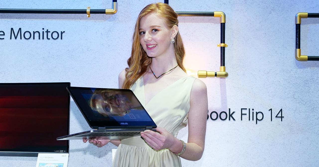 華碩發表輕量 Vivobook S15/S14/S13 筆電,還有翻轉筆電 Vivobook Flip 14