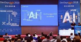直擊 Microsoft DevDays Asia 2018 亞太技術年會,持續聚焦 AI 發展與安全性驗證