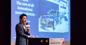 Arm ADAS暨自動駕駛平台策略總監新井相俊,探討智慧汽車與安全性