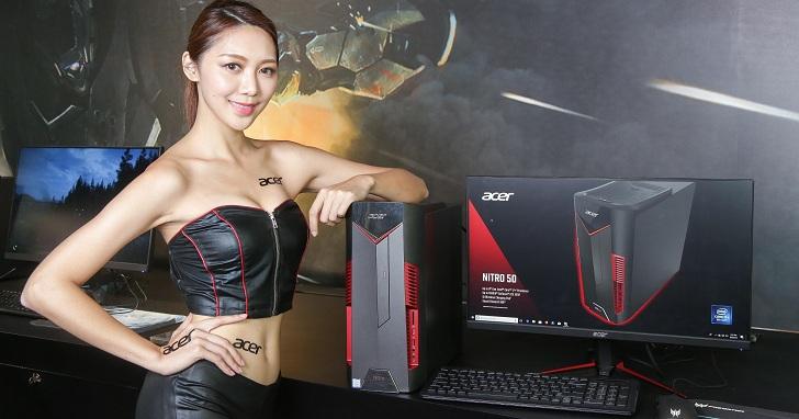 Acer 電競桌機及筆電齊發,Nitro 50 及 Nitro 5 新登場、Predator Helios 500 及 Orion 5000 售價 70,900 元起跳