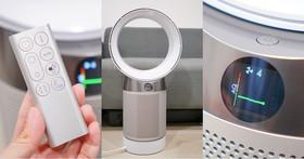 小家庭超適用的二合一涼風扇 + 空氣清淨機,Dyson Pure Cool 使用心得分享
