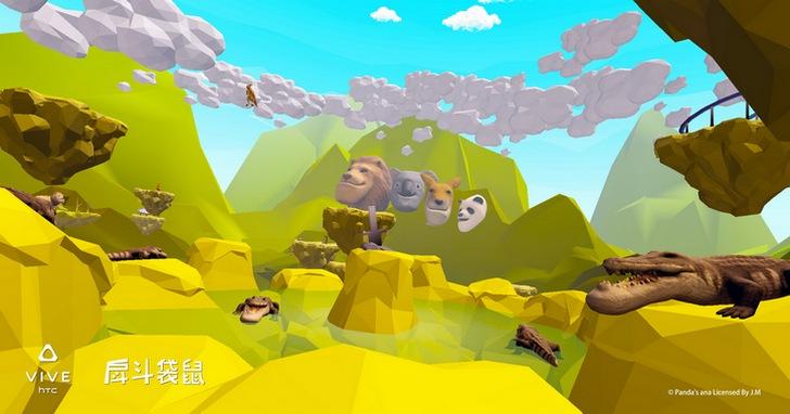 HTC虛擬實境內容中心推出扭蛋VR體動能遊戲《戽斗袋鼠》