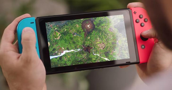 《要塞英雄》登陸 Switch 還要辦世界大賽,但 PS4 玩家卻大為惱火,為什麼?