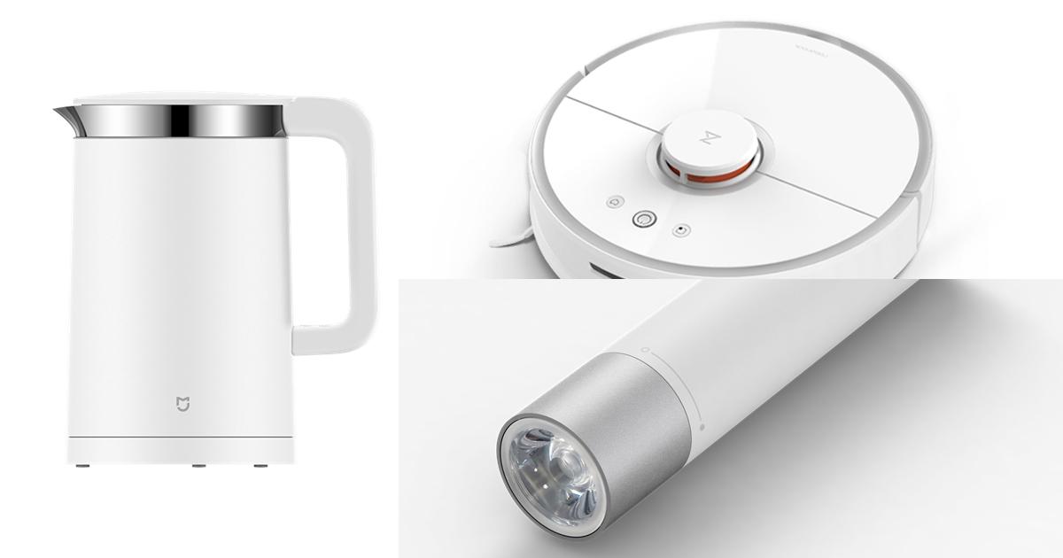 小米眾多新品上市,米家恆溫電水壺、石頭掃地機器人、隨身手電筒、護頸枕都來了