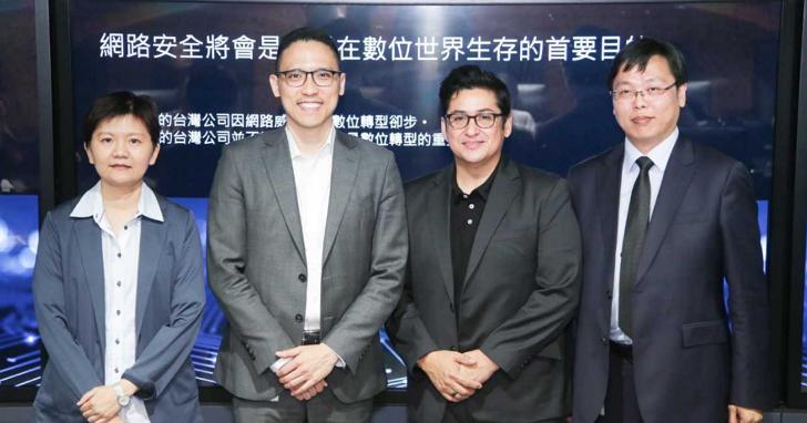 微軟與Frost & Sullivan發布2018亞太資安研究,網路威脅造成台灣企業8,100億新台幣經濟損失