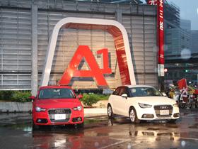 時髦都會小車:Audi A1 1.4 TFSI Ambition