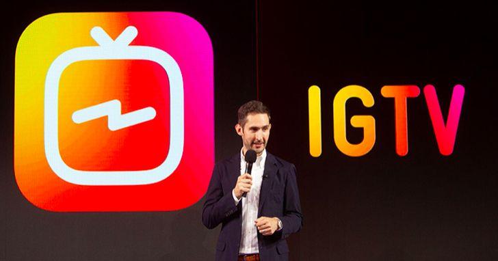 衝著YouTube而來,Instagram推全新影音平台「IGTV」