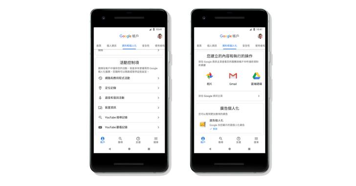 Google宣佈Google帳戶升級,要讓用戶更容易管理自己的資訊