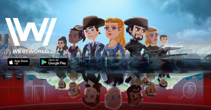 《西方極樂園》的手機遊戲才剛上架,就被 Bethesda 提告抄襲,就連 BUG 都一模一樣