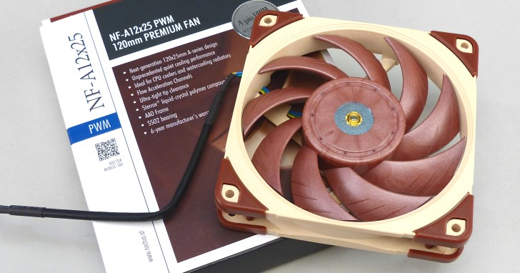 Noctua 電腦風扇有何本事要價千元?耗費 5 年開發的 NF-A12x25 實戰實測