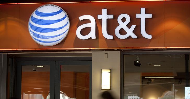 美國電信商 AT&T 與國家安全局合作,透過遍布全美的 8 棟神秘建築,監控民眾網路活動