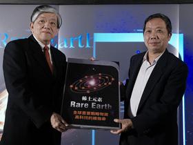 義美聯電公司 全球第一家 雲端數位影音多媒體電子書店