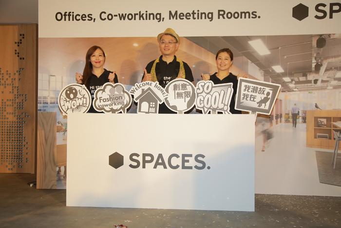 Spaces竹北暐順中心盛大開幕,顛覆共享工作空間觀,又潮又酷的創業社群,Spaces 台灣從新竹首發,串連全世界