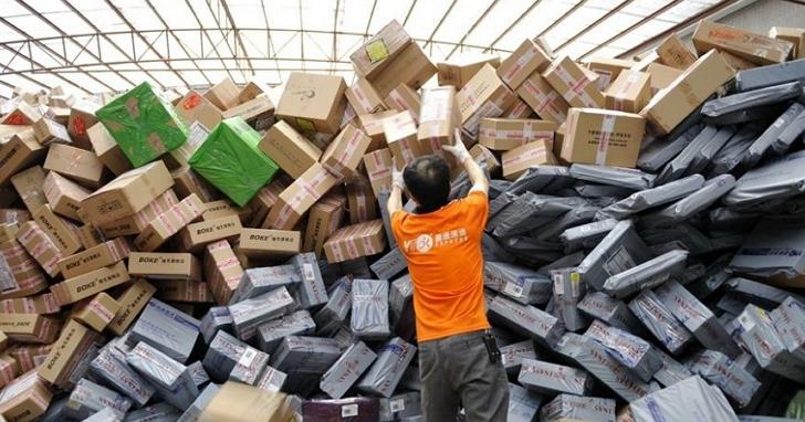 常買淘寶、Amazon 請注意! 9月21日起海關將推動「海外網購實名認證」,沒實名抽查機率將變大