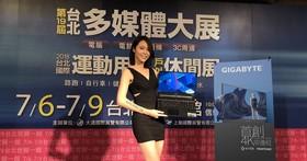 技嘉 2018 台北多媒體大展推出全台最猛! Sabre 15-G8 獨規電競筆電 第 8 代 i7 處理器搭配 GTX 1050 4GB 獨顯破盤三萬元有找!
