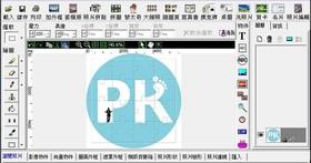 【10個Photocap必學的修圖功能】輸入數值輕鬆調整照片尺寸或大小