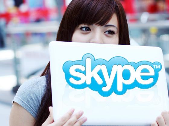 解決Skype無法登入的問題