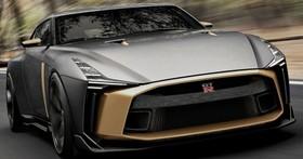 限量「五十輛」的猛獸戰神,NissanGT-R50 可望投產,售價預估將上飆「3,200萬台幣」!